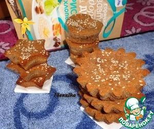 Рецепт Шоколадно-творожные кексы с рисовой начинкой
