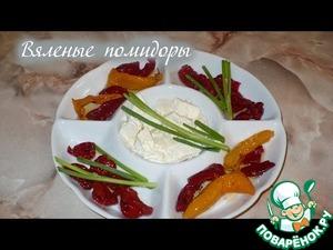 Рецепт Вяленые помидоры в ароматном масле