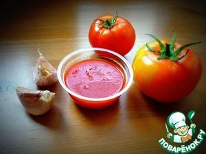Рецепт Соус домашний томатный