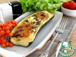 Рецепт Лодочки из кабачка с опятами и кедровыми орехами