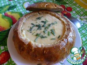 Рецепт Овощной суп-пюре с мясом в хлебной мисочке