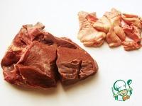 Сердце говяжье ветчинное ингредиенты