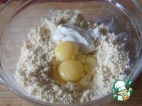 Царский яблочный пирог ингредиенты