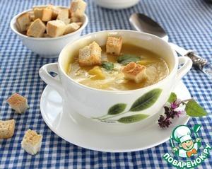 Рецепт Суп-пюре из тыквы и груши