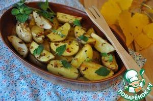 Рецепт Остро-пряный печеный картофель с мятой