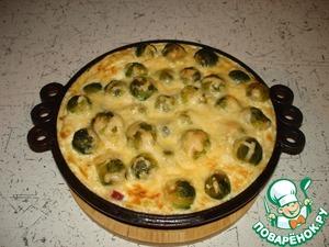 Рецепт Баварская запеканка с брюссельской капустой и колбасой