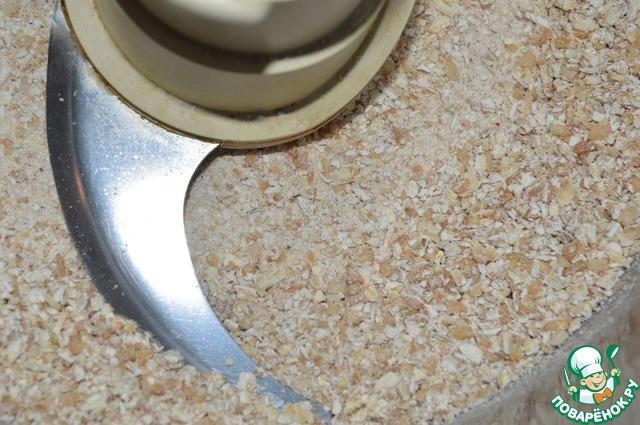 Как приготовить Плюшки злаковые с цукатами простой рецепт с фото #2