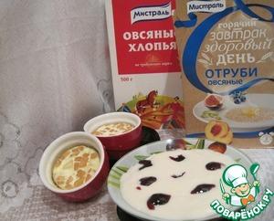 суп молочный овсяный рецепт приготовления