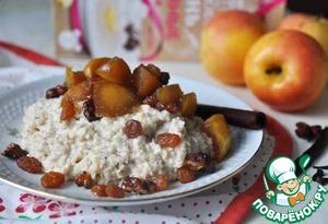 Рецепт Овсяная каша с пряным яблочным конфитюром