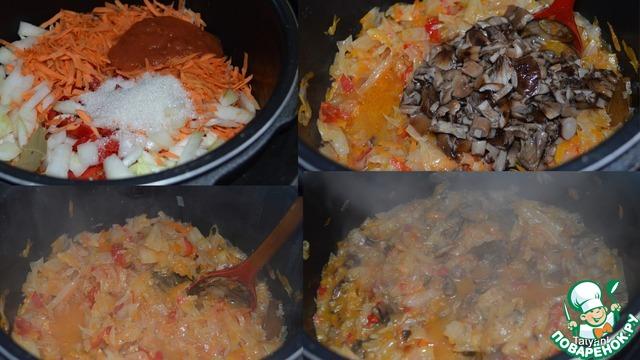 салат на зиму солянка с грибами рецепт