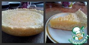 Рецепт Лимонный пирог в мультиварке