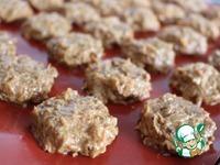 Морковное печенье на ржаной муке ингредиенты