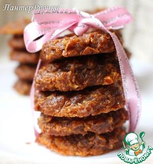 Рецепт Вкуснющее морковное печенье на ржаной муке
