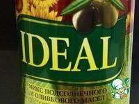 """Салат """"Тбилиси"""" ингредиенты"""