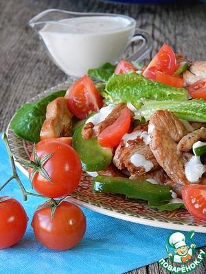 Рецепт Салат с грудкой индейки