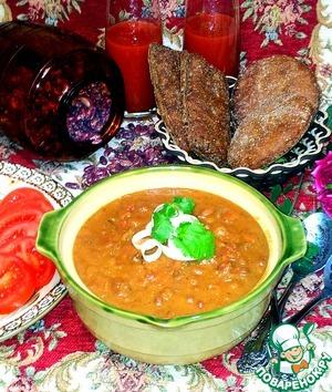 Рецепт Лобио с красной пёстрой фасолью