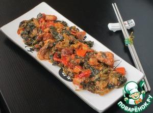 Рецепт Свинина с овощами по-восточному
