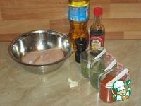Куриное филе на пару ингредиенты