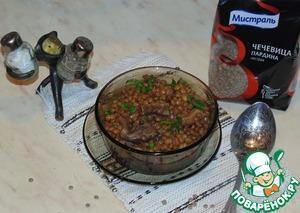 Рецепт Чечевица с белыми грибами