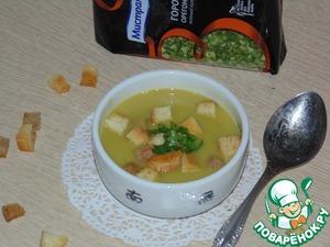 Рецепт Два варианта зелёного горохового супа