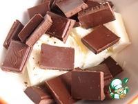 Творожно-шоколадный десерт с бананом ингредиенты
