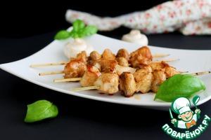 Рецепт Куриные шашлычки с шампиньонами
