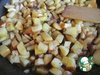 Пасхальный яблочный пирог ингредиенты