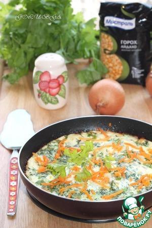 Рецепт Омлет с желтым горошком и зеленью