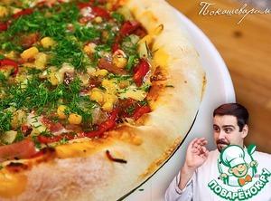 Рецепт Пицца с сырным бортом