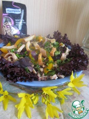 Рецепт Горячий салат с кальмарами и фасолью
