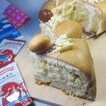 Пасхальный пирог с шоколадным ирисом