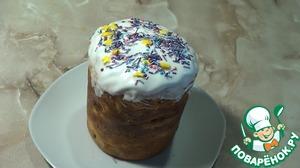 Пасхальный Кулич рецепт с фотографиями пошагово