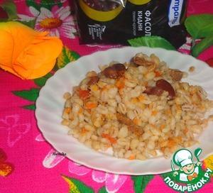 Рецепт Перловка с фасолью и овощами