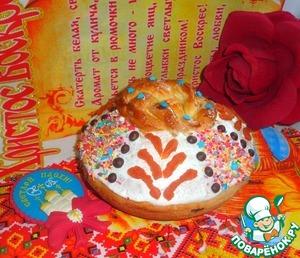 Рецепт Пасхальный праздничный кулич