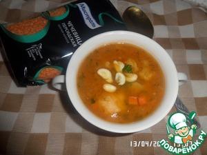 Рецепт Суп с красной чечевицей и овощами