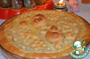 Рецепт Закрытый праздничный пирог с курицей