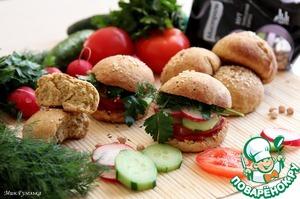 Рецепт Гамбургеры овощные из нутовых булочек