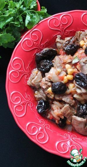 Рецепт Баранина с нутом и черносливом