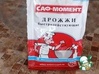 """Кулич """"Моя гордость"""" ингредиенты"""