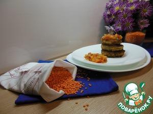 Рецепт Котлеты из чечевицы под овощным соусом