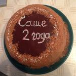 Торт Циелавиня