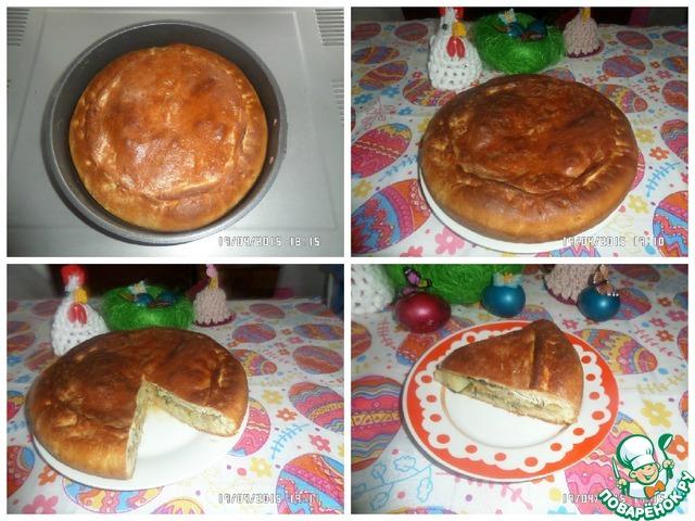 Пирог с мойвой и рисом рецепт с