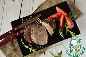 Рецепт Ароматная говядина