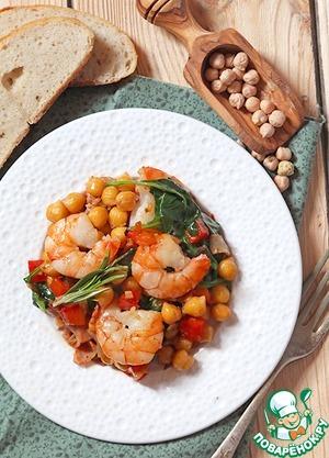 Рецепт Тушеный нут с креветками и беконом