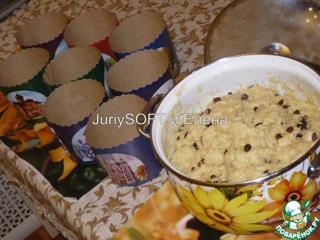 Приготовление кулича пошаговый фото рецепт