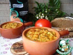 Рецепт Запеканка из чечевицы и овощей