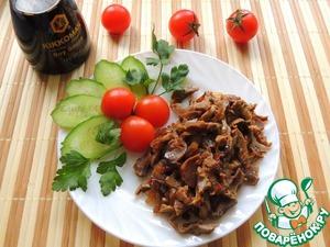 Рецепт Желудочки в соевом соусе