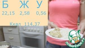 Рецепт Куриные кнели с творогом и шпинатом