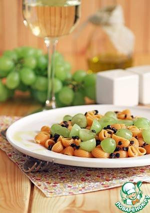 Рецепт Паста с чечевицей и виноградом
