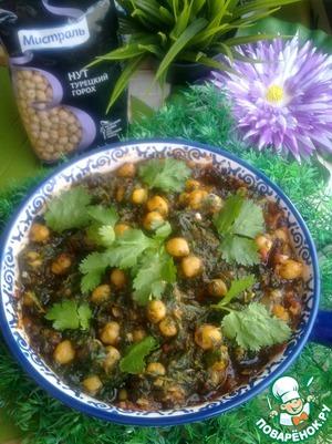 Рецепт Нут со шпинатом и помидорами